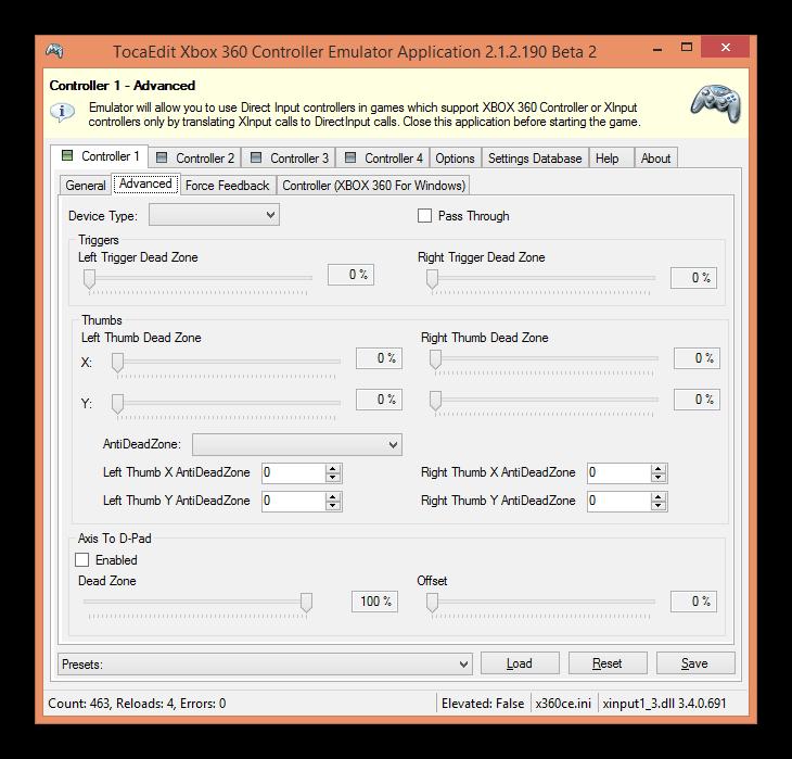 Дополнительные настройки для X360CE