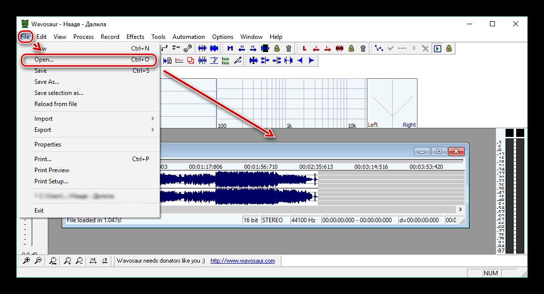 Как открыть песню через Wavosaur