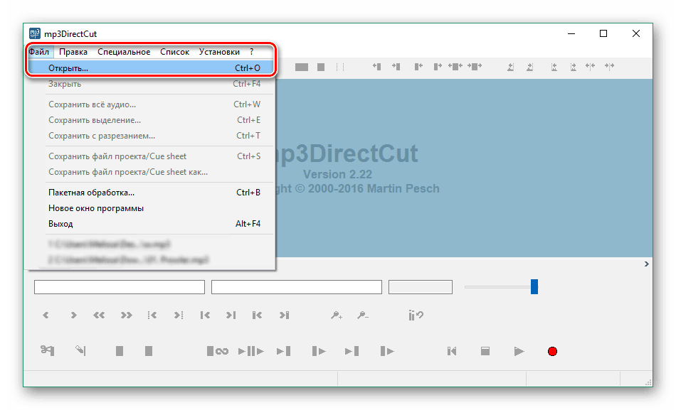 Как открыть песню в mp3DirectCut