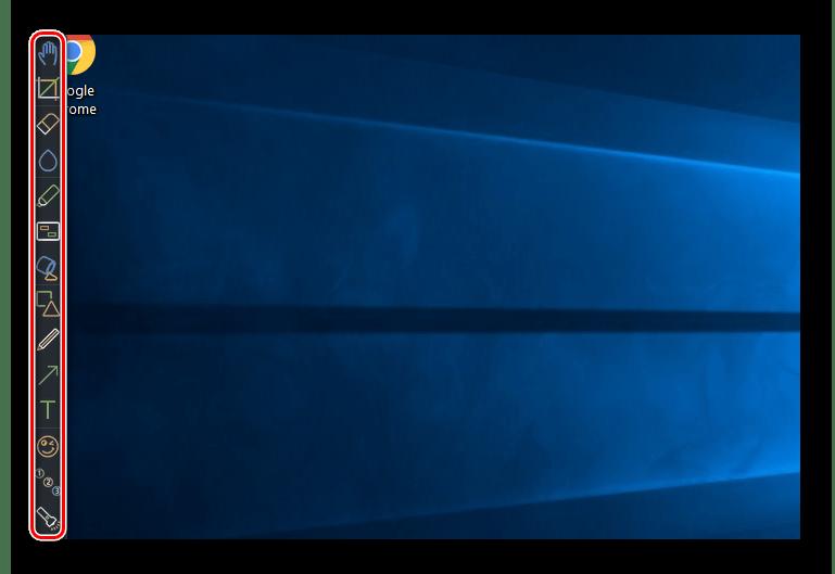 Панель редактирования готового изображения