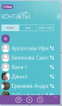 контакты Viber