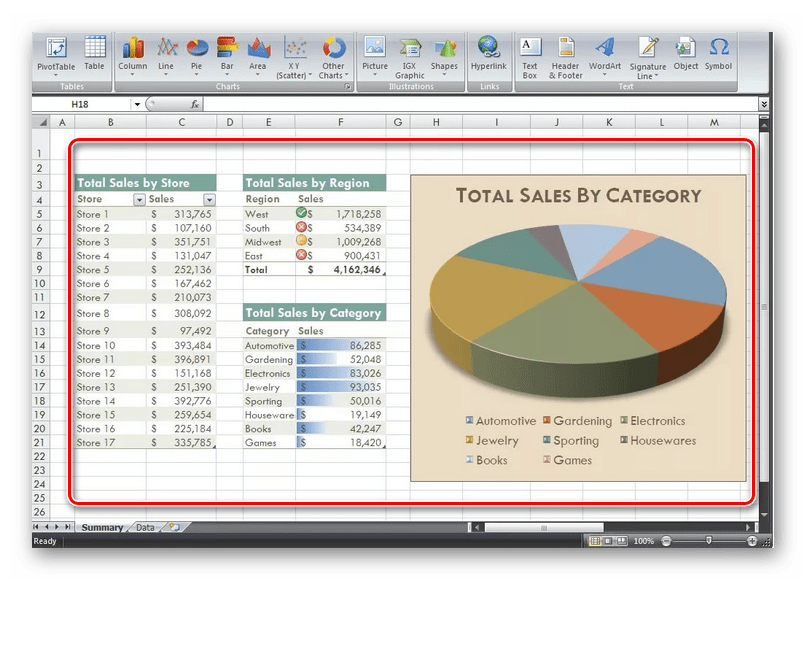 Экспорт данных в Microsoft Office из SPSS