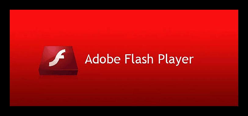 Флэш плеер логотип