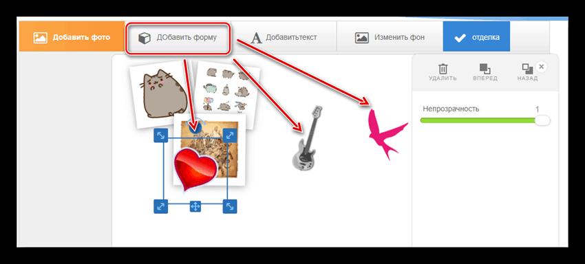 Как украсить изображение стикерами на photovisi.com