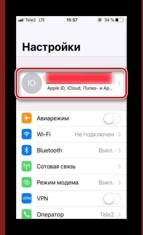 Настройки Apple ID, iCloud в iPhone
