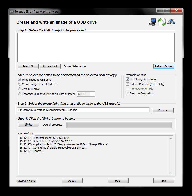 Программа для записи образа на USB-накопитель