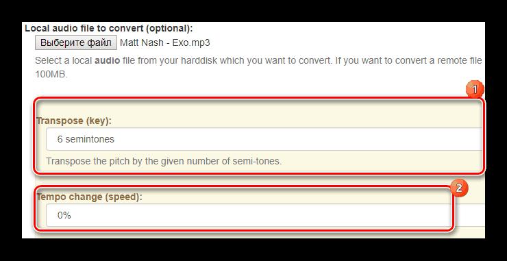 Регулировка тональности в Conversion-Tool