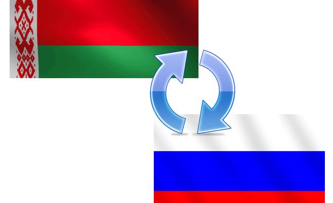 Белорусско-русские переводчики онлайн