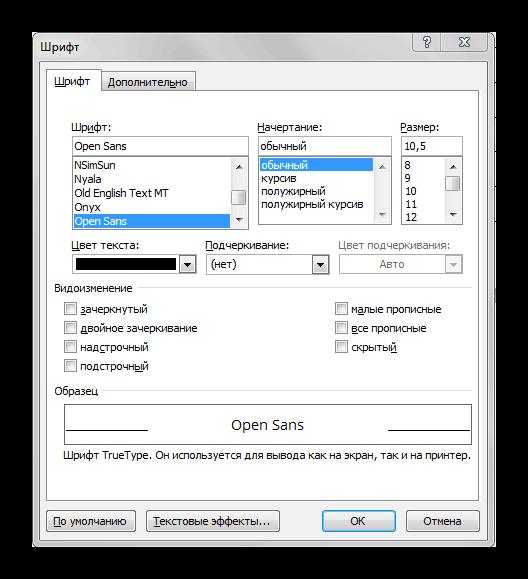 Окно Шрифт в Ворд 2010