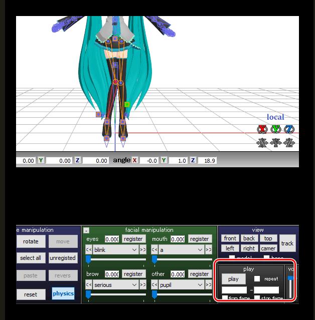Панель воспроизведения анимации в Miku Miku Dance
