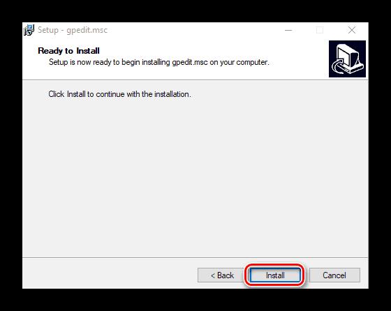 Процесс установки gpedit.msc