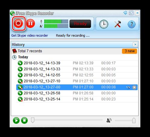 Запись в iFree Skype Recorder