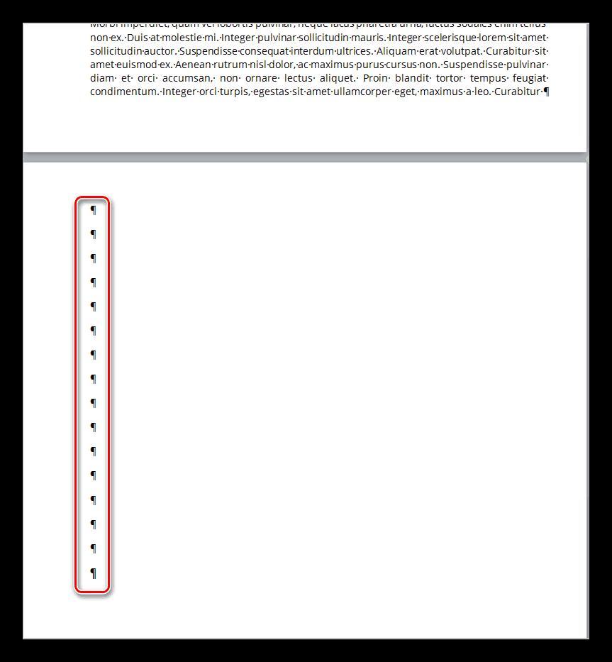 Знаки абзацев, которые необходимо удалить