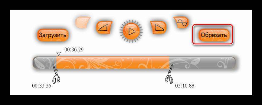 Обрезка файла на Mp3Cut