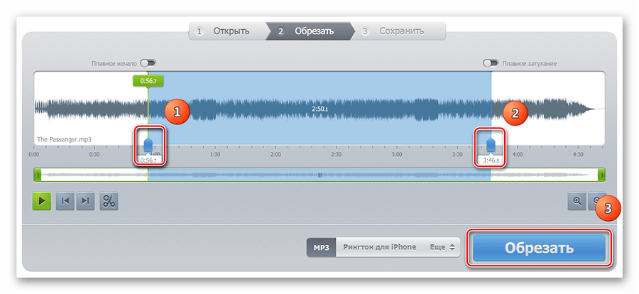 Процесс обрезки файла на Audio Cutter Pro