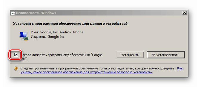 Установка стороннего драйвера в Windows