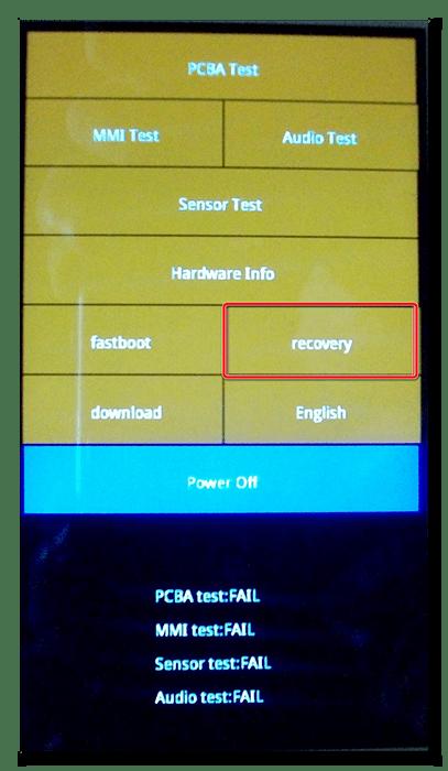 Вход в Recovery на Android