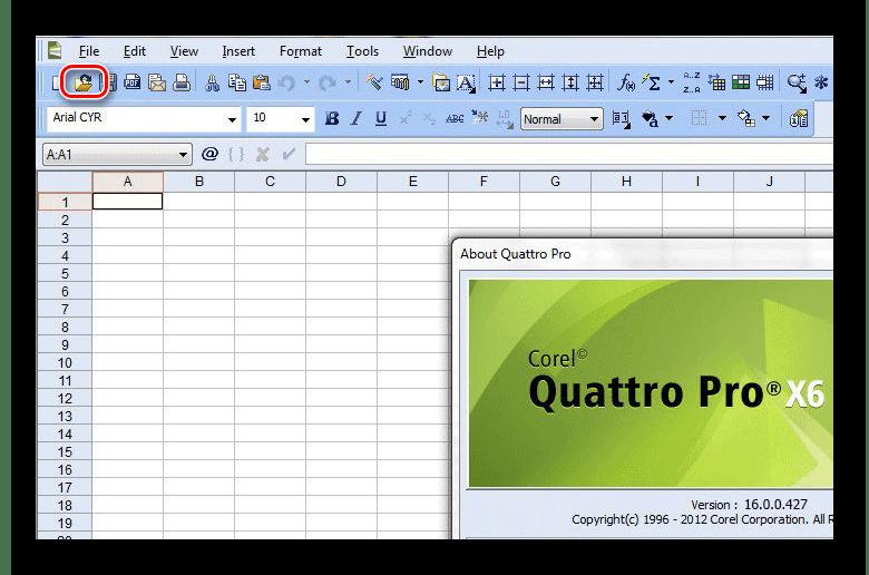 Открытие XLSX файла в Quattro Pro