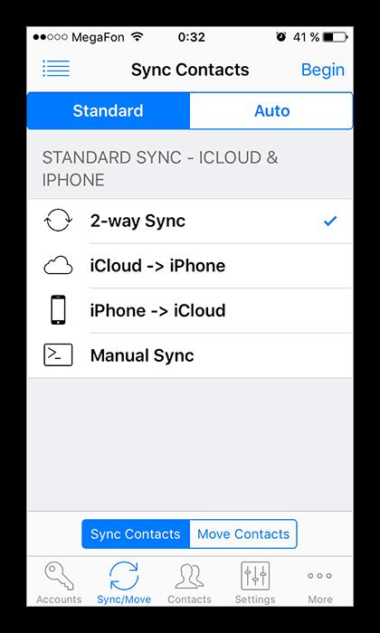 Выбор способа переноса контактов на старом iPhone