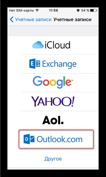 Выбор учетной записи Outlook для синхронизации данных iPhone