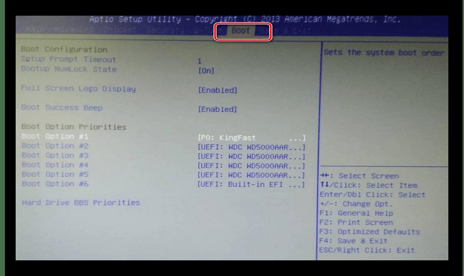 Меню Boot в BIOS