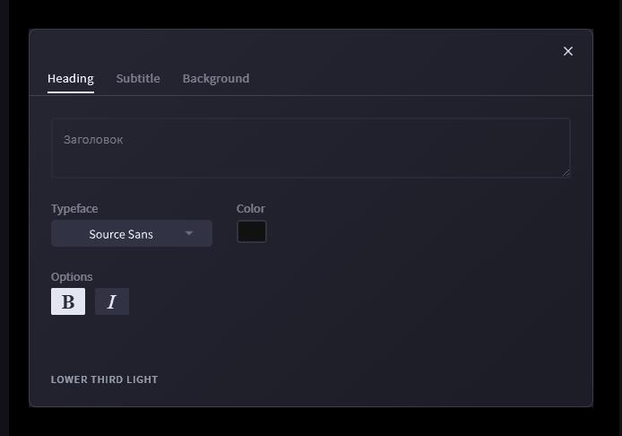 Настройки выбранного шрифта на сайте Clipchamp