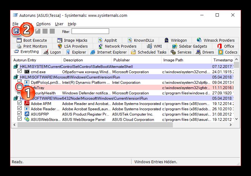 Отключение приложения из Автозагрузки и сохранение результата в Autoruns
