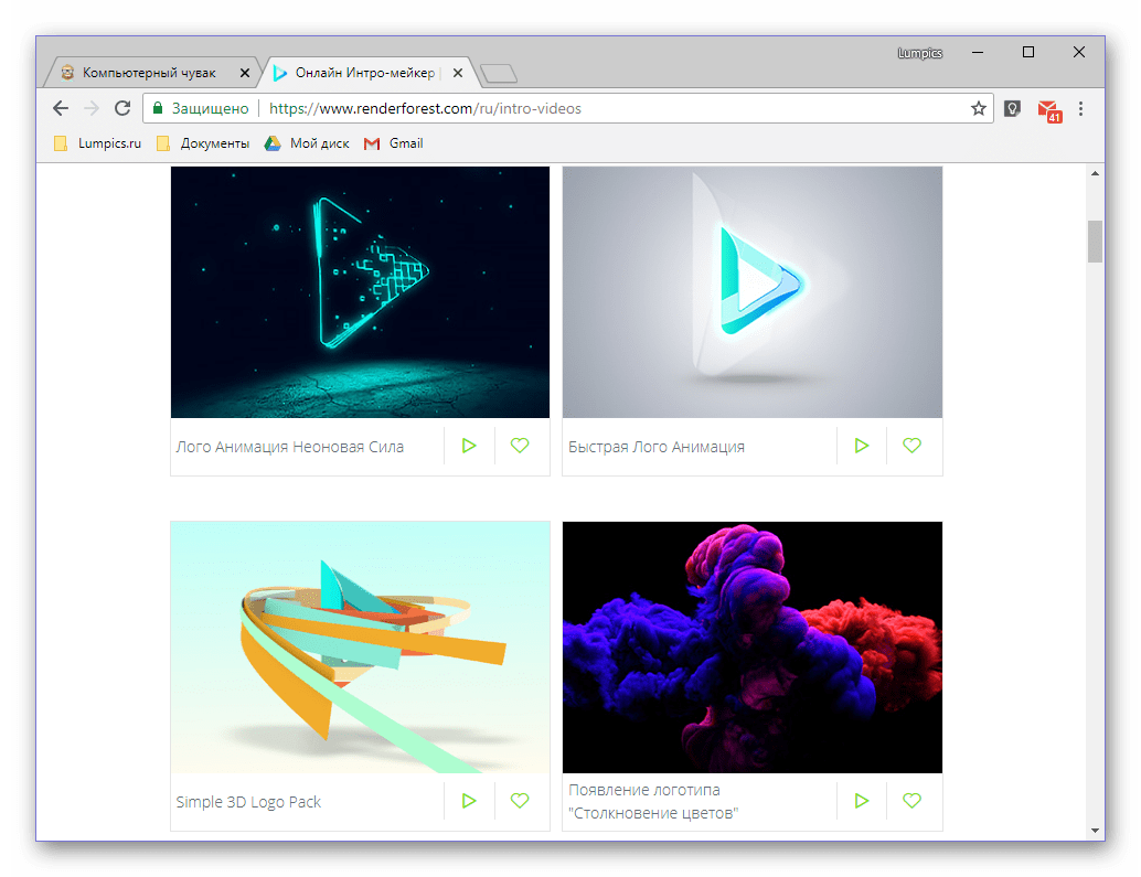 Шаблоны для создания видео на YouTube на онлайн-сервисе Renderforest