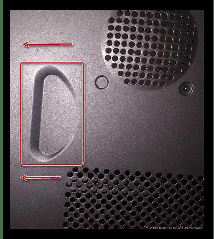 Снятие крышки с корпуса системного блока