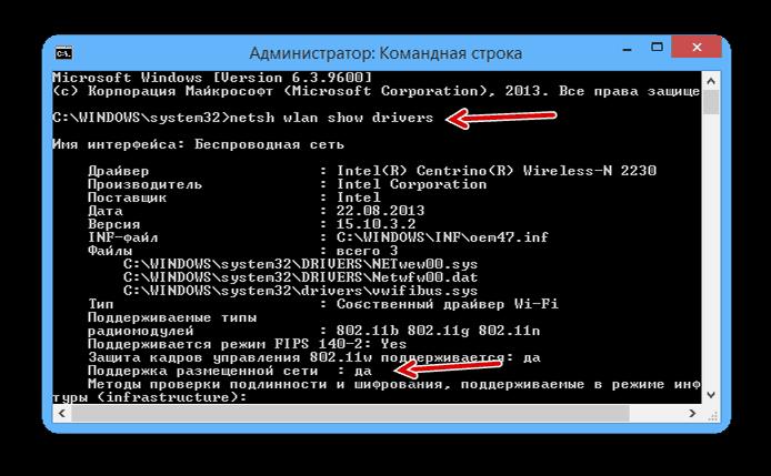 Ввод команд в командную строку для объединения двух компьютеров в Windows 10