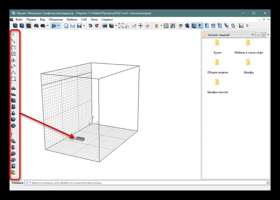 Инструменты добавления элементов в графическом редакторе Объемник